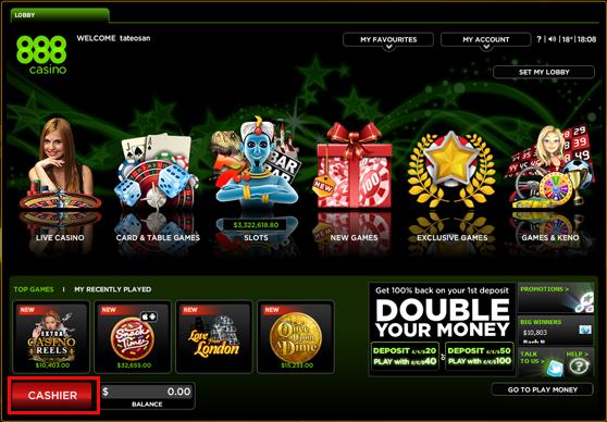 888カジノの出金方法