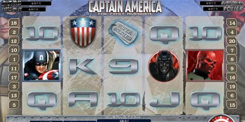 キャプテン・アメリカのスロット