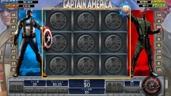 キャプテン・アメリカの登場するゲーム