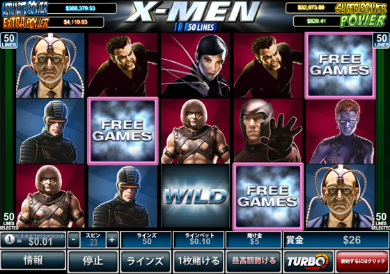 X-MENの登場するゲーム