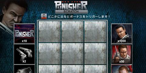 パニッシャーの登場するゲーム-8