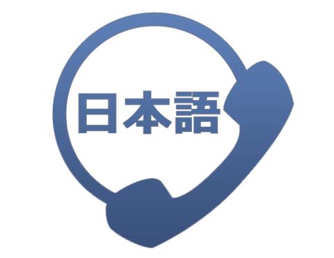 24時間日本語サポートに対応した業者