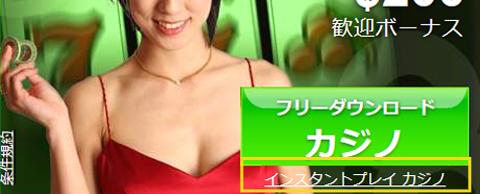 888casino-03