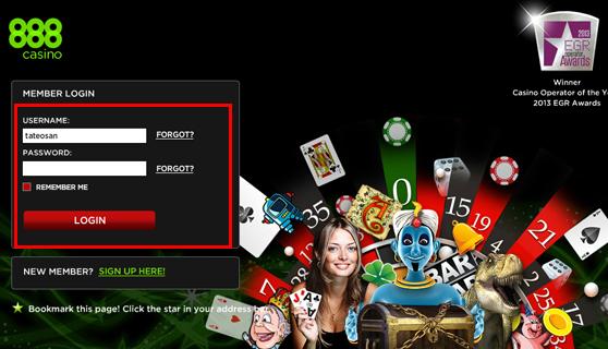 888カジノのネッテラー(Neteller)入金方法-2