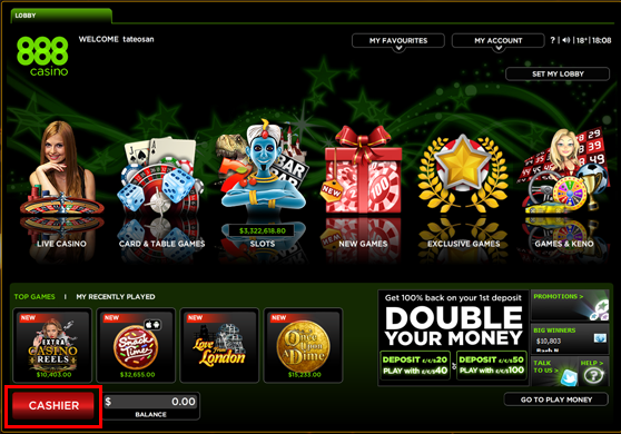 888カジノのネッテラー(Neteller)入金方法-3